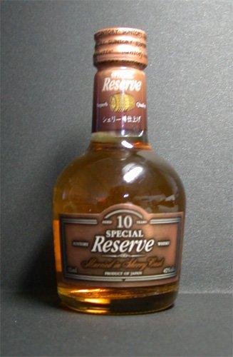 SUNTORY RESERVE whisky 10 yo cherry small bottle 50 ml