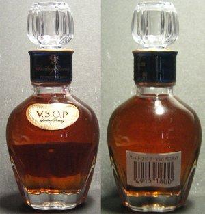 SUNTORY VSOP BRANDY small 50 ml miniature glass bottle