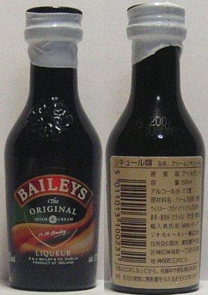 BAILEYS IRISH CREAM LIQUEUR 50 ml mini bottle JAPAN