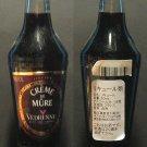 CREME DE MURE VEDRENNE LIQUEUR 50 ml miniature JAPAN