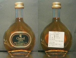 CHABOT VSOP DELUXE BRANDY ARMAGNAC 50 ml bottle JAPAN