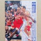 1994-95 Upper Deck Collector's Choice #391 Sharone Wright Philadelphia 76ers