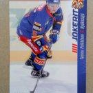 2012-13 Cardset Finland #054 Teemu Pulkkinnen Jokerit Helsinki