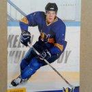 2016-17 Cardset Finland #041 Samuli Piipponen Mikkelin Jukurit