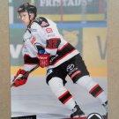 2016-17 Cardset Finland #178 Joonas Huovinen Porin Assat