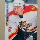1994-95 Parkhurst #83 Bob Kudelski Florida Panthers
