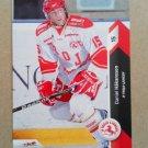 2010-11 City-Press HockeyAllsvenskan #ALLS-248 Daniel Hakansson IF Troja-Ljungby