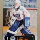 2011-12 City-Press HockeyAllsvenskan #ALLS-045 Magnus Akerlund Boras HC