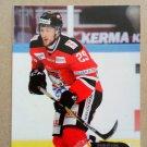 2011-12 City-Press HockeyAllsvenskan #ALLS-098 Tomas Kollar Malmo Redhawks