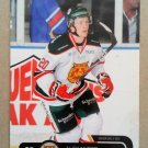 2011-12 City-Press HockeyAllsvenskan #ALLS-121 Alexander Hilmersson Mora IK