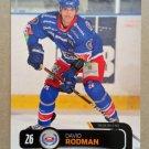 2011-12 City-Press HockeyAllsvenskan #ALLS-145 David Rodman IK Oskarshamn