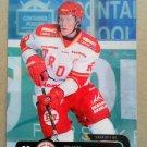 2011-12 City-Press HockeyAllsvenskan #ALLS-256 Johan Linnander IF Troja-Ljungby