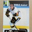 2011-12 City-Press HockeyAllsvenskan #ALLS-267 Fredrik Johansson VIK Vasteras HK