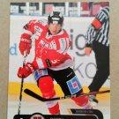 2011-12 City-Press HockeyAllsvenskan #ALLS-300 Robin Olsson Orebro HK