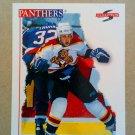 1995-96 Score #22 Stu Barnes Florida Panthers