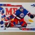 1995-96 Score #212 Tim Cheveldae Winnipeg Jets