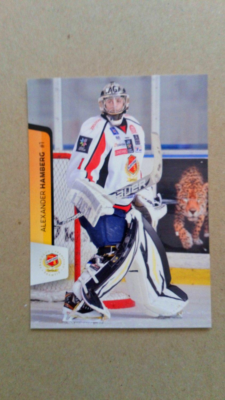 2012-13 City-Press HockeyAllsvenskan #ALLS-001 Alexander Hamberg Almtuna IS