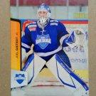 2012-13 City-Press HockeyAllsvenskan #ALLS-046 Joel Gistedt BIK Karlskoga