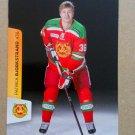2012-13 City-Press HockeyAllsvenskan #ALLS-170 Patrick Bjorkstrand Mora IK
