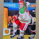 2012-13 City-Press HockeyAllsvenskan #ALLS-172 Anthony Guttig Mora IK