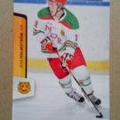 2012-13 City-Press HockeyAllsvenskan #ALLS-174 Jens Holmstrom Mora IK