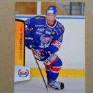 2012-13 City-Press HockeyAllsvenskan #ALLS-199 Giulio Scandella IK Oskarshamn