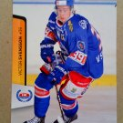2012-13 City-Press HockeyAllsvenskan #ALLS-202 Victor Svensson IK Oskarshamn