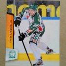 2012-13 City-Press HockeyAllsvenskan #ALLS-255 Daniel Ahsberg Tingsryds AIF