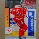 2012-13 City-Press HockeyAllsvenskan #ALLS-267 Istvan Bartalis IF Troja-Ljungby
