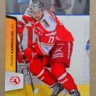 2012-13 City-Press HockeyAllsvenskan #ALLS-273 Patrik Kannerling Troja-Ljungby