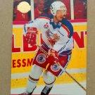 1995-96 Leaf Elit Set Sweden #94 Mattias Bosson Malmo IF