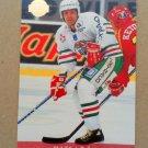 1995-96 Leaf Elit Set Sweden #122 Mats Loov Rogle BK