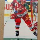 1995-96 Leaf Elit Set Sweden #139 Stefan Larsson Vastra Frolunda HC