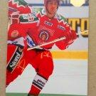 1995-96 Leaf Elit Set Sweden #200 Peter Hogardh Vastra Frolunda HC
