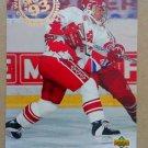 1993-94 Upper Deck #254 Jason Dawe Canada