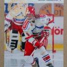 1993-94 Upper Deck #275 Sergei Klimovich Russia