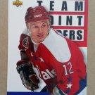 1993-94 Upper Deck #308 Peter Bondra Washington Capitals