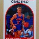 1989-90 NBA Hoops #106 Craig Ehlo Cleveland Cavaliers