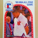 1989-90 NBA Hoops #146 Mark Jackson New York Knicks All-Star
