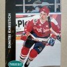 1991-92 Parkhurst #189 Dimitri Khristich Washington Capitals