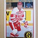 1991-92 O-Pee-Chee Premier #155 Vladimir Konstantinov Detroit Red Wings
