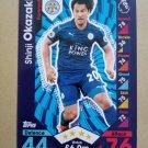 2016-17 Topps Match Attax Premier League #143 Shinji Okazaki Leicester City