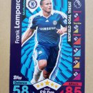 2016-17 Topps Match Attax Premier League - Legends #S2 Frank Lampard Chelsea Midfield Goal Threat