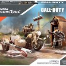 MEGA CONSTRUX CALL OF DUTY LEGENDS CHECKPOINT CHARGE FMG16 - SHIPS WORLDWIDE