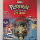 Pokemon Pokeball Keychain / Backpack Clip w/t Meowth Figure Basic Fun