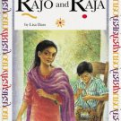 Rajo and Raja Independeant Readers Fiction 3 by Lisa Dass (Paperback, 1994) isbn 9780582122161