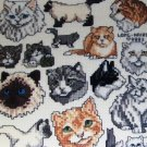 Cats Kittens Kitty Cat Mini Series Cross Stitch Chart by Mary Ellen Leisure Arts Pattern 513