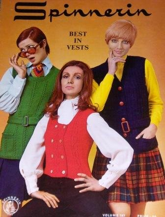 Knitting Pattern Retro Hippie BEST in VESTS Spinnerin 1969 Boho