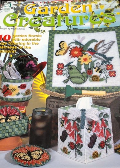 Plastic Canvas Garden Creatures tissue cover, coasters, basket,  butterfly, dragonfly magnets