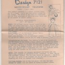 Mail Order 7121 Topsy-Turvy Doll Vintage Sewing Pattern 1964 Uncut